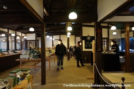20Nov14 004 Tea Shop Nakamura Tokichi Honten Uji Kyoto Kansai Japan