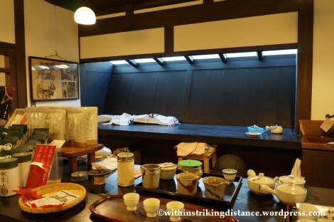 20Nov14 011 Tea Shop Nakamura Tokichi Honten Uji Kyoto Kansai Japan