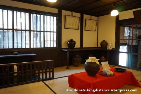 20Nov14 012 Tea Shop Nakamura Tokichi Honten Uji Kyoto Kansai Japan