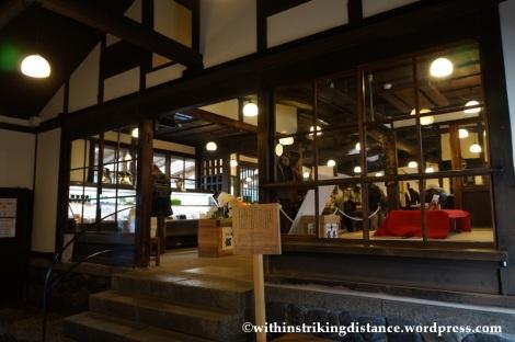 20Nov14 013 Tea Shop Nakamura Tokichi Honten Uji Kyoto Kansai Japan