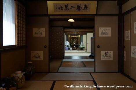 20Nov14 014 Nakamura Tokichi Honten Uji Kyoto Kansai Japan