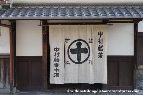 20Nov14 015 Nakamura Tokichi Honten Uji Kyoto Kansai Japan