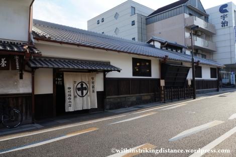20Nov14 016 Nakamura Tokichi Honten Uji Kyoto Kansai Japan