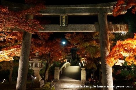 20Nov14 012 Autumn Leaves Eikando Zenrinji Kyoto Kansai Japan