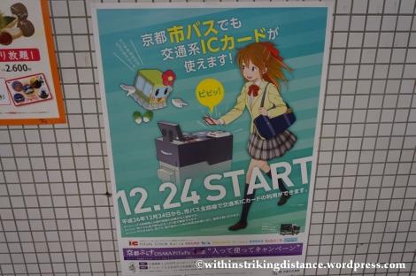 20Nov14 024 IC Cards City Bus Poster Kyoto Kansai Japan