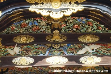 23Nov14 003 Karamon Ninomaru Palace Nijo Castle Kyoto Kansai Japan