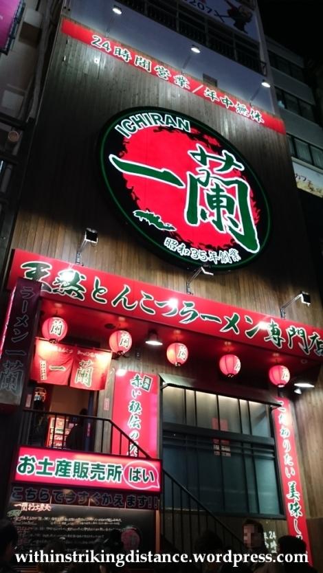 23Nov14 004 Ichiran Ramen Dotombori Osaka Kansai Japan