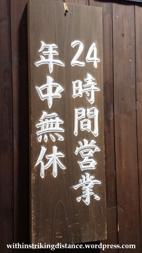 23Nov14 005 Ichiran Ramen Dotombori Osaka Kansai Japan