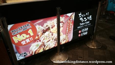 23Nov14 018 Takoyaki Dotombori Osaka Kansai Japan