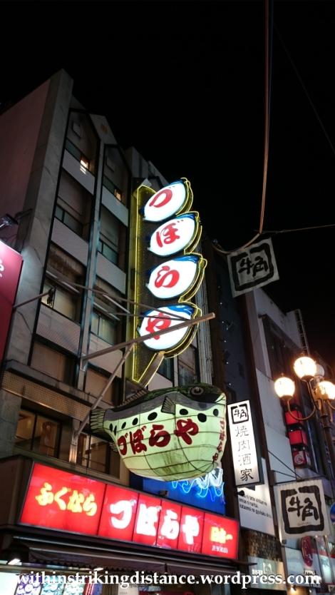 23Nov14 025 Dotombori Osaka Kansai Japan
