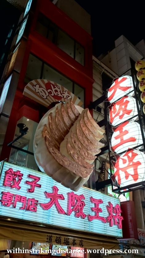 23Nov14 026 Dotombori Osaka Kansai Japan
