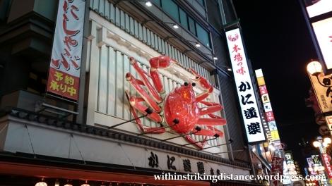 23Nov14 027 Dotombori Osaka Kansai Japan