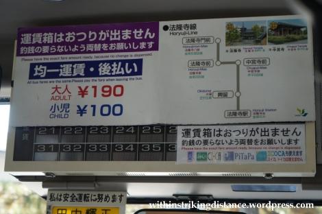 24Nov14 020 Bus Horyuji Nara Kansai Japan
