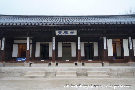 10Dec14 011 Unhyeongung Seoul South Korea
