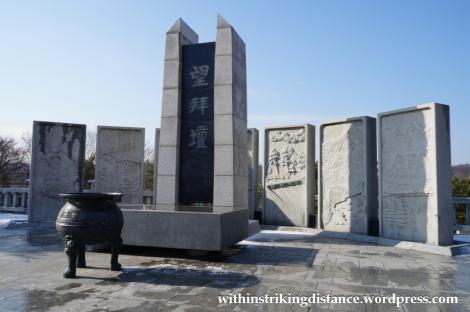 11Dec14 018 Mangbaedan Altar Imjingak DMZ Tour Seoul South Korea