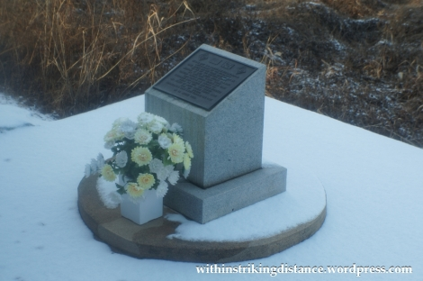11Dec14 034 Axe Murder Incident Panmunjeom JSA DMZ Tour Seoul South Korea