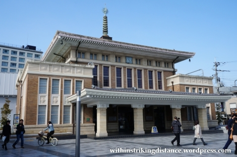 24Nov14 001 Old Nara Station Japan