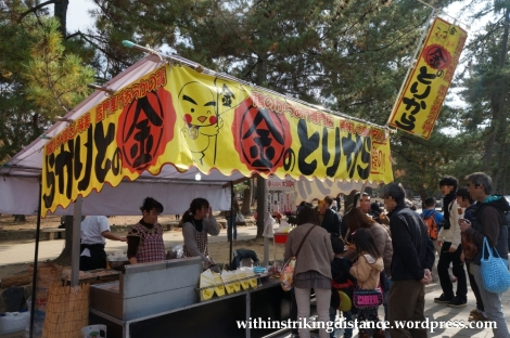 24Nov14 008 Karaage Food Stalls Nara Japan