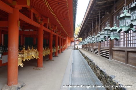 24Nov14 020 Kasuga Taisha Nara Japan
