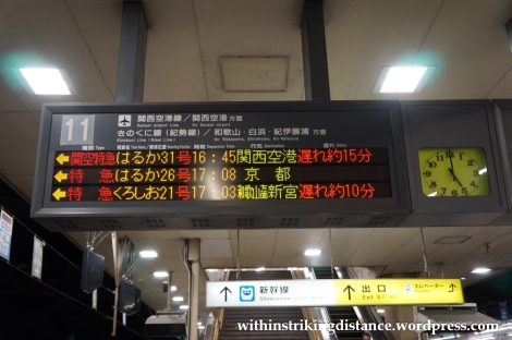 25Nov14 020 Shin-Osaka Station Osaka Japan
