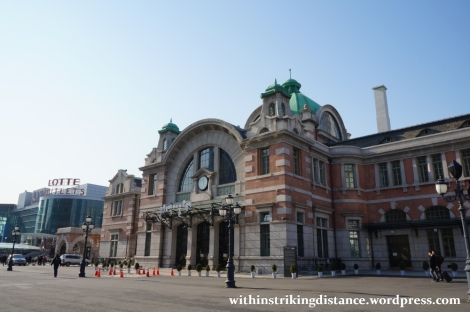 12Dec14 015 South Korea Old Seoul Station