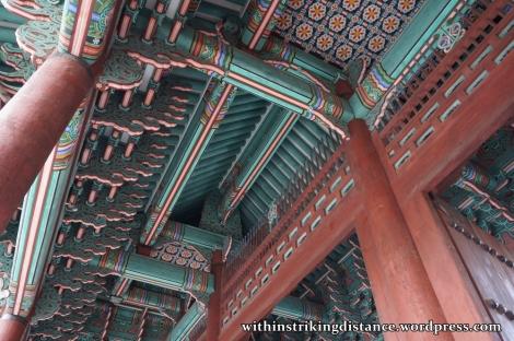 12Dec14 Deoksugung Seoul South Korea 002 Daehanmun