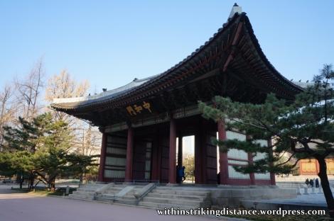 12Dec14 Deoksugung Seoul South Korea 003 Junghwajeon
