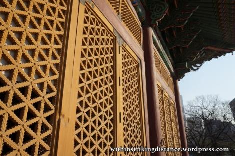 12Dec14 Deoksugung Seoul South Korea 007 Junghwajeon
