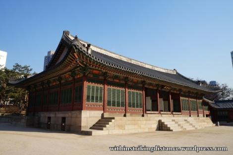 12Dec14 Deoksugung Seoul South Korea 025