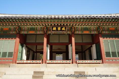 12Dec14 Deoksugung Seoul South Korea 026