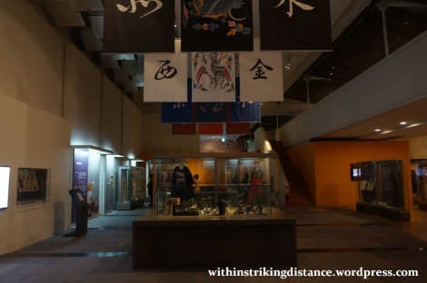12Dec14 002 South Korea Seoul Museum of History