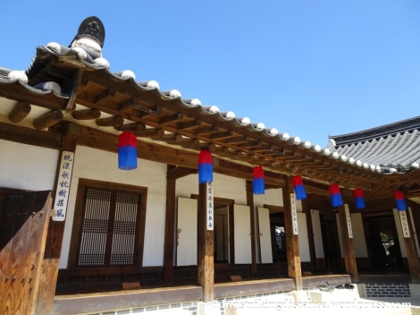 27Sep15 1008 South Korea Seoul Namsangol Hanok Village