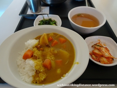 27Sep15 2007 South Korea Seoul National Museum of Korea Curry Rice