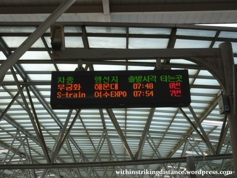 28Sep15 001 South Korea KORAIL S-train 4873 Seoul Station to Suwon