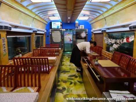 28Sep15 005 South Korea KORAIL S-train 4873 Seoul Station to Suwon