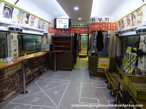 28Sep15 007 South Korea KORAIL S-train 4873 Seoul Station to Suwon