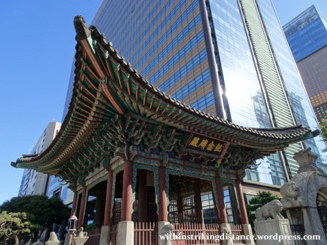 29Sep15 001 South Korea Seoul Gwanghwamun Square Gojong Monument