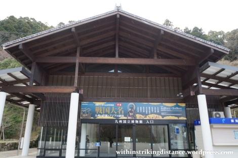 24Mar15 001 Japan Fukuoka Dazaifu Kyushu National Museum