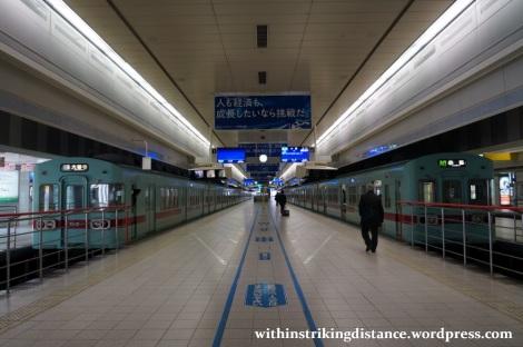 24Mar15 001 Nishitetsu Fukuoka Station Tenjin Omuta Line 5000 series EMU