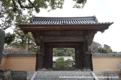 24Mar15 002 Japan Kyushu Fukuoka Dazaifu Tenmangu