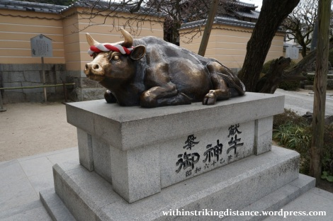 24Mar15 003 Japan Kyushu Fukuoka Dazaifu Tenmangu