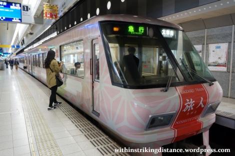 24Mar15 003 Nishitetsu Tenjin Omuta Line 8000 series EMU Tabito train