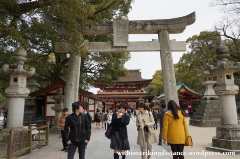 24Mar15 005 Japan Kyushu Fukuoka Dazaifu Tenmangu