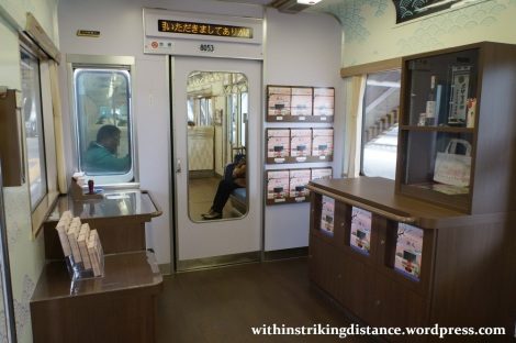 24Mar15 005 Nishitetsu Tenjin Omuta Line 8000 series EMU Tabito train