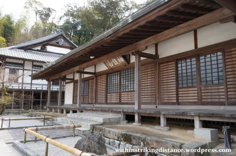 24Mar15 002 Japan Kyushu Fukuoka Dazaifu Komyozenji Temple