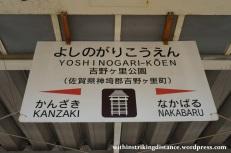 25Mar15 004 Japan Kyushu Saga JR Yoshinogari Koen Station