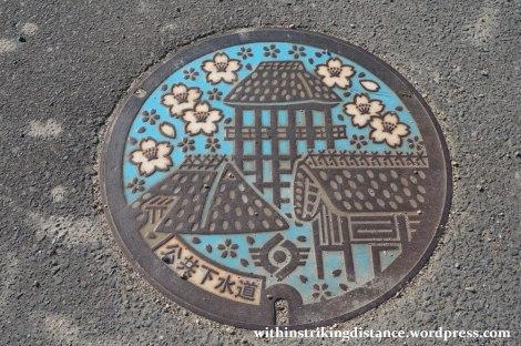 25Mar15 007 Japan Kyushu Saga Yoshinogari