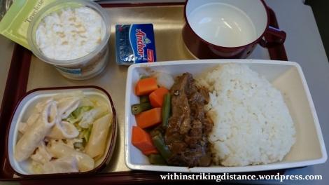 09Mar16 010 Philippine Airlines Flight PR 432 MNL NRT Manila Tokyo Economy Class Meal