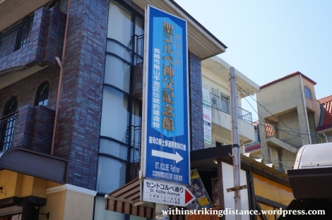 26Mar15 001 Japan Kyushu Nagasaki Saint Maximilian Kolbe Memorial Hall