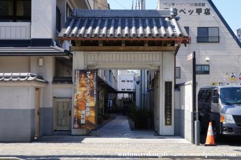 26Mar15 001 Japan Kyushu Nagasaki Santo Domingo Church Museum
